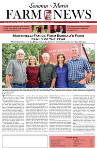 July Farm News